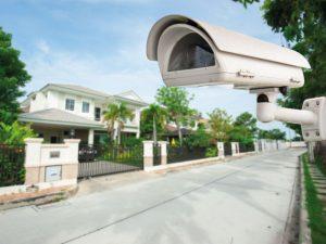 Güvenlik Sistemleri Çeşitleri
